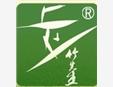 竹先生竹纤维