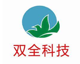 南京双全科技