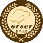 奥泽法式烘焙