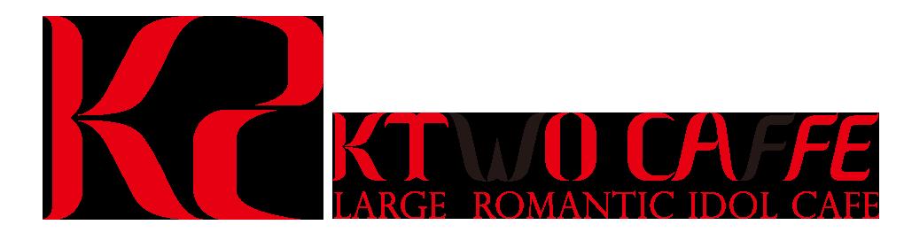 ktwocaffe加盟连锁全国招商,ktwocaffe加盟条件费用
