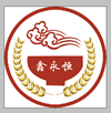甘肃鑫永恒餐饮服务管理服务有限公司