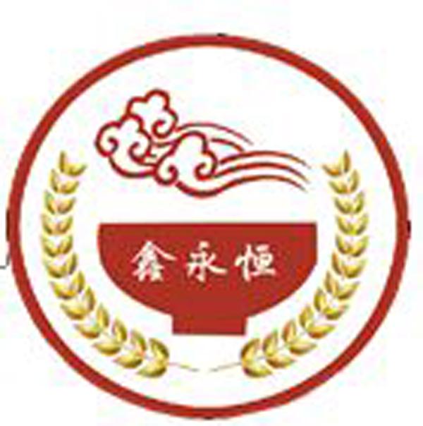 鑫永恒餐饮管理有限公司