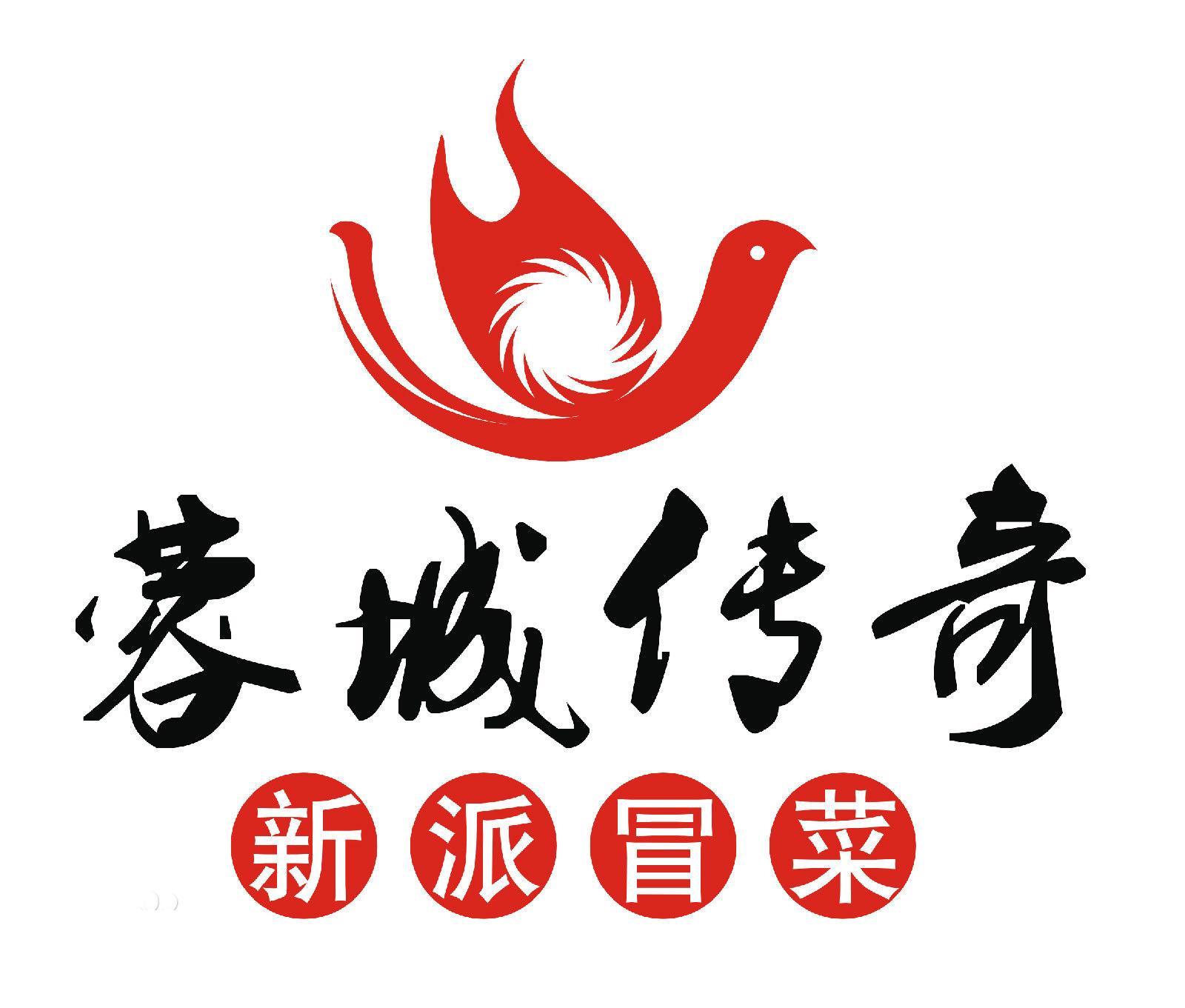 蓉城传奇新派冒菜招商加盟