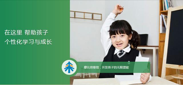 好未来教育加盟优势-好未来教育加盟_1
