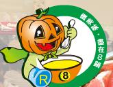 8锅臭臭锅