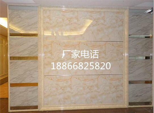 新型墙面集成装饰板一体化墙面装饰(图)