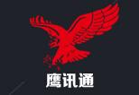 鹰讯通网络电话卡