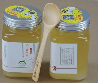 内蒙古蜜爱蜂业有限公司