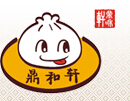 鼎和轩蟹黄汤包馆