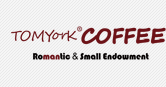 汤姆约客咖啡加盟连锁店全国招商