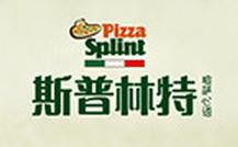 斯普林特披萨招商加盟,斯普林特披萨加盟连锁