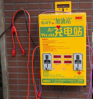 9号智能电动车充电站