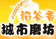 稻谷香鲜米坊