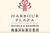 海逸国际酒店加盟连锁