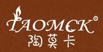 陶莫卡taomck烘焙食品