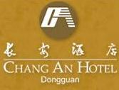 长安酒店加盟连锁全国招商
