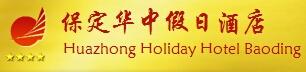 华中假日酒店加盟_华中假日酒店加盟电话和加盟费