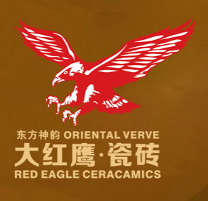 大红鹰瓷砖
