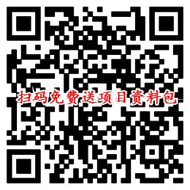 辣皇尚麻辣香锅如何加盟辣皇尚麻辣香锅加盟流程(图)_1