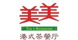 美美港式茶餐厅招商加盟,美美港式茶餐厅加盟连锁