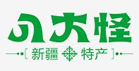 新疆八大怪食品有限公司