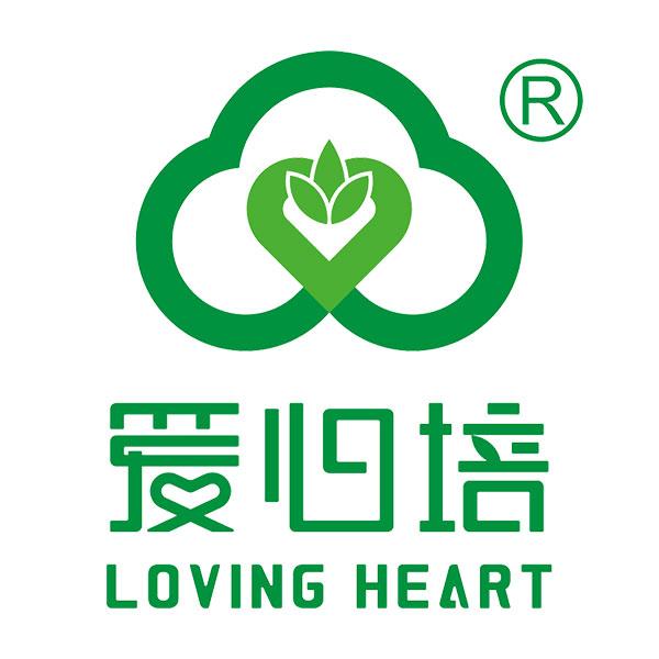 贵州威宁爱心培食品有限公司