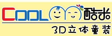 酷米3D童装