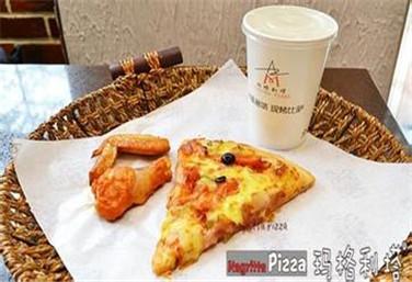 玛格利塔比萨 玛格利塔披萨