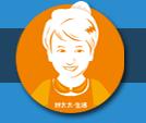 刘太太生活在线洗衣