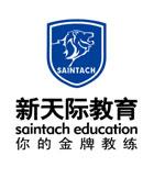 新天际教育