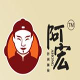 阿宏特色砂锅饭加盟怎么样_阿宏特色砂锅饭加盟优势_阿宏特色砂锅饭加盟条件
