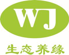 生态养缘头疗养发馆招商加盟-茶麸洗护-养护-全国连锁机构