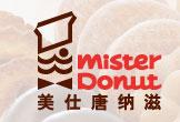 美仕唐纳滋甜甜圈