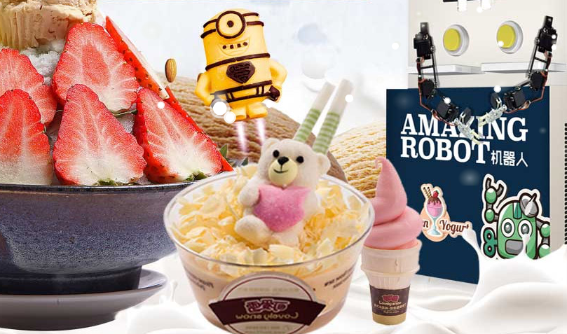 可爱雪冰淇淋加盟连锁全国招商,可爱雪冰淇淋加盟费是多少_1