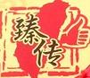 臻传台湾卤肉饭