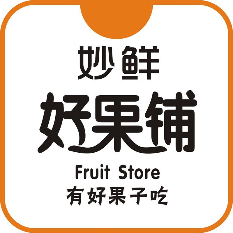 好果铺水果供应招募水果代理支持一件代发