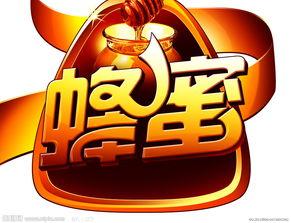 中国农科院蜂产品