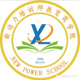 北京新动力