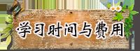 正宗奶茶培训(图)_5