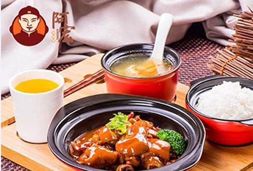 阿宏砂锅饭加盟费多少钱