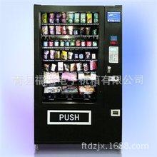 福通成人用品自动售货机