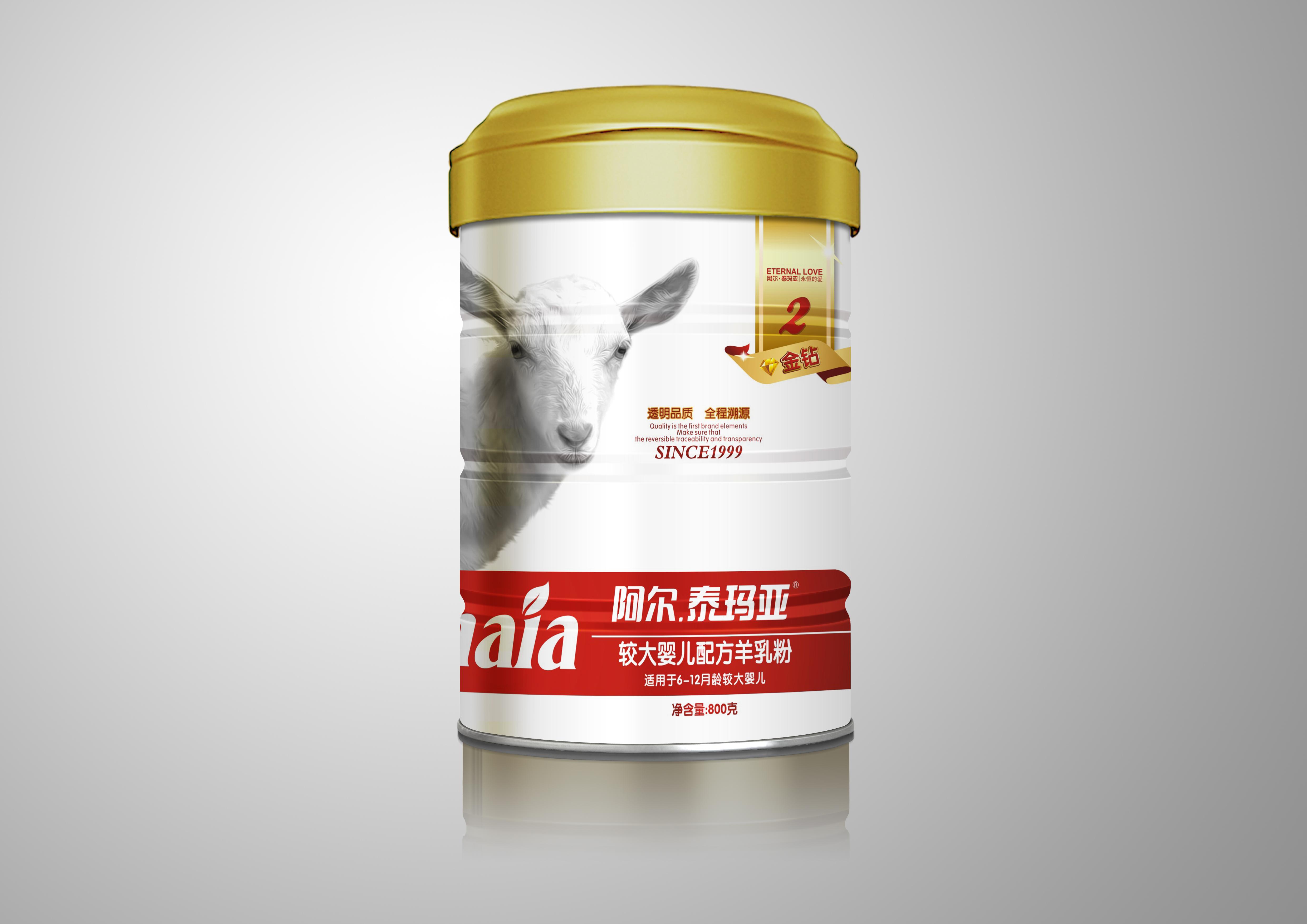 阿尔泰玛亚婴幼儿配方羊奶粉