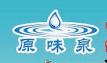 原味泉净水器