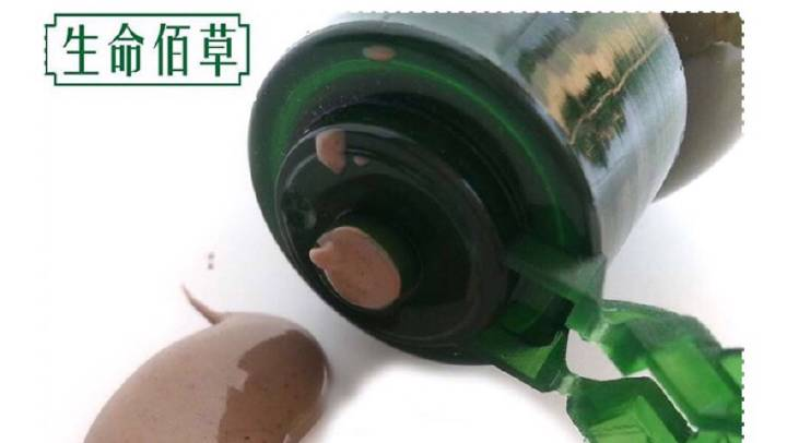 生命佰草保健品招商代理_2