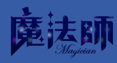 上海德悦餐饮管理有限公司