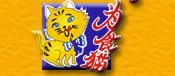 广州市为食猫集团有限公司