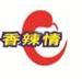 香辣情餐饮管理有限公司