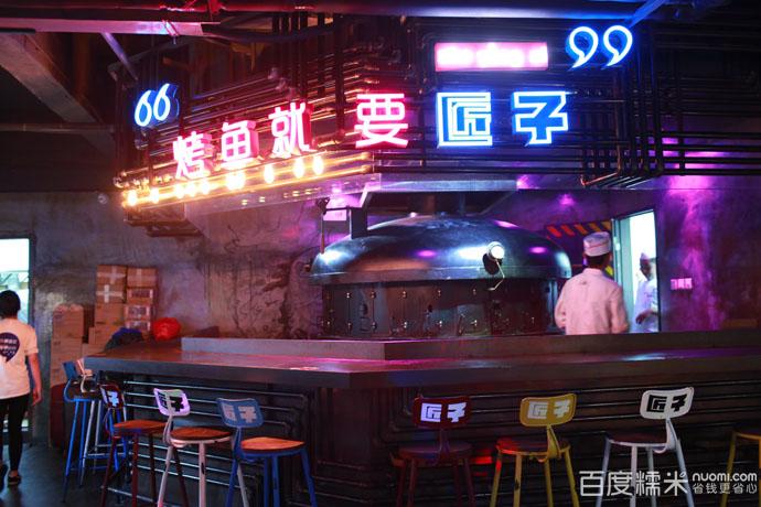 匠子烤鱼加盟连锁店全国招商_3
