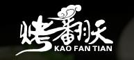 广州鼎益餐饮管理服务有限公司