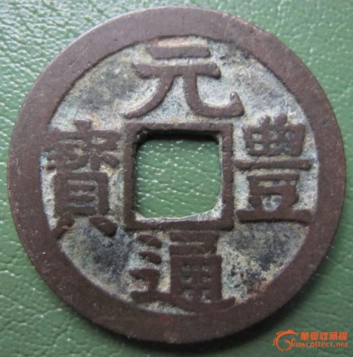 汉唐古钱币